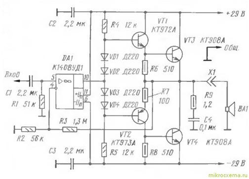 транзисторах КТ972 и КТ973