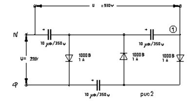 Скачать схему вывода из строя электронного электросчетчика - поисковый запр