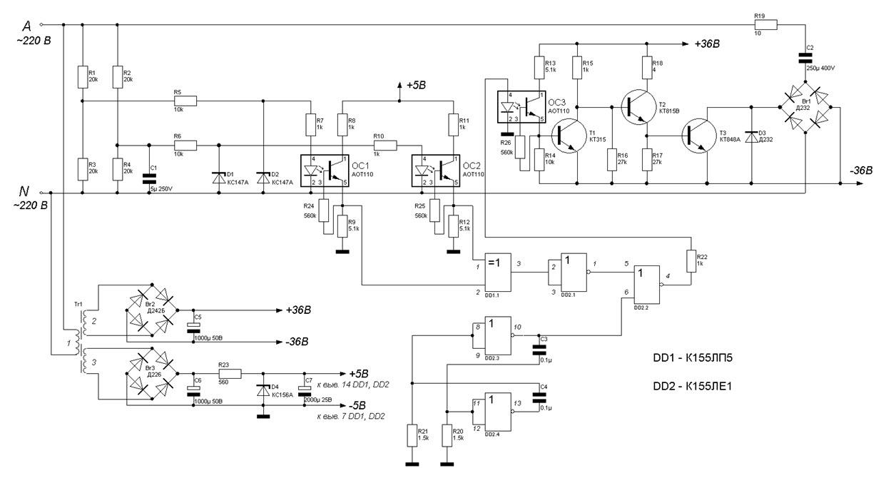 Инвертор реактивной мощности электросчетчик