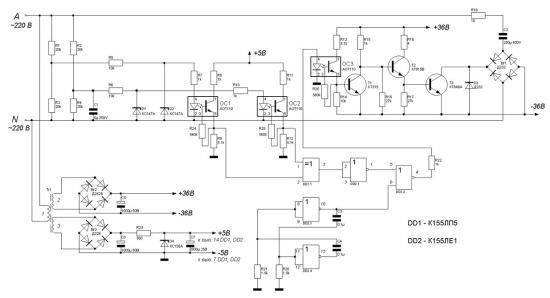 Рис.1. Генератор реактивной мощности 1 кВт.  Схема электрическая принципиальная.  P.S. Не забывайте вовремя выключать...